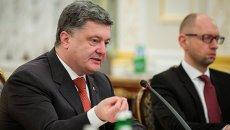 Петр Порошенко и Арсений Яценюк. Архивное фото