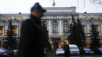 Здание Центробанка РФ, архивное фото