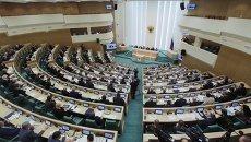 Пленарное заседание верхней палаты Федерального Собрания Российской Федерации. Архивное фото