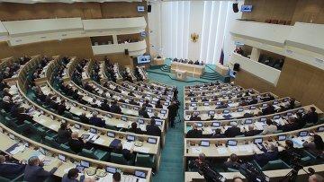Члены Совета Федерации РФ во время пленарного заседания верхней палаты Федерального Собрания Российской Федерации. Архивное фото
