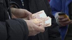 Динамика курсов валют, или Ажиотаж в магазинах из-за ослабления рубля
