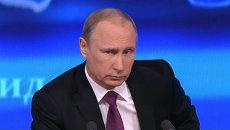 ЦБ и правительство принимают адекватные меры - Путин о ситуации в РФ
