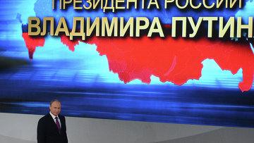 Президент России Владимир Путин перед началом десятой большой ежегодной пресс-конференции