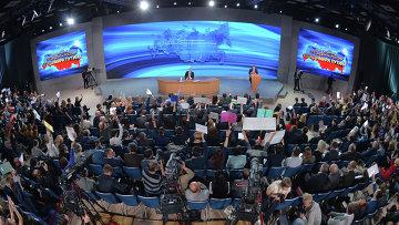 Десятая ежегодная большая пресс-конференция президента России Владимира Путина. Архивное фото