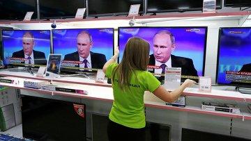 Трансляция пресс-конференции Владимира Путина