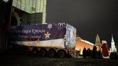 Встреча главной новогодней елки страны на Красной площади