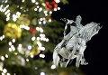 Работа рождественских ярмарок в Москве. Архивное фото