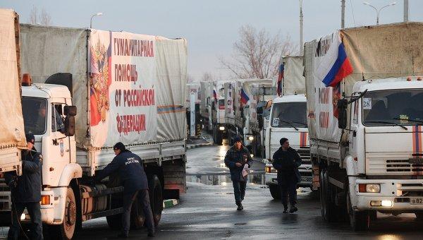 Десятый российский гуманитарный конвой для Донбасса