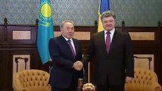 Порошенко поблагодарил Назарбаева за позицию поддержки Украины