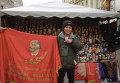 Турист на Арбате в Москве