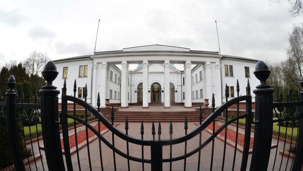 Правительственная резиденция на Войсковом переулке в Минске, где проходила встреча контактной группы по по урегулированию конфликта на востоке Украины. Архивное фото