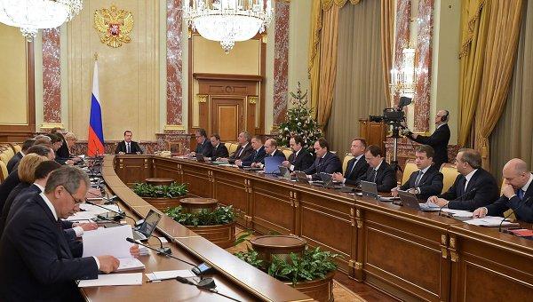 Совещание членов кабинета министров РФ. Архивное фото