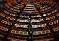 Второй тур президентских выборов. Парламент Греции в Афинах. 23 декабря 2014