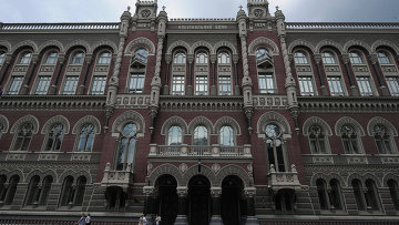 Здание Национального банка Украины в Киеве. Архивное фото