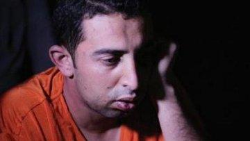 Лейтенант ВВС Иордании Муаз Аль-Касасбех