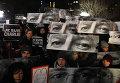 Жители Нью-Йорка вышли на Юнион-Сквер в память о жертвах нападения на редакцию журнала Charlie Hebdo в Париже