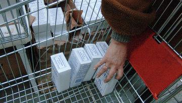 Продажа соли, архивное фото