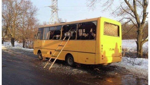 Обстрел автобуса в Волновахе, Украина