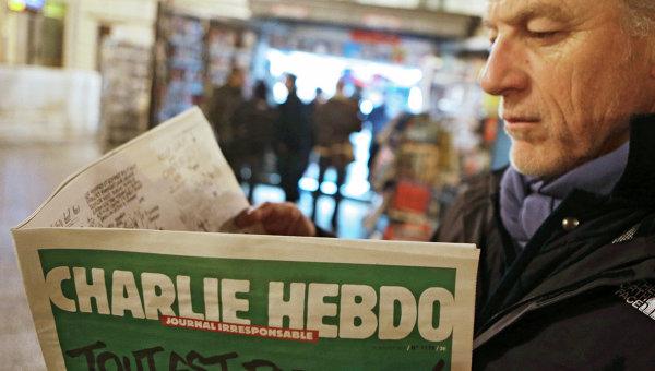 Еженедельник Charlie Hebdo, архивное фото