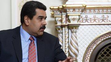 Президент Боливарианской Республики Венесуэла Николас Мадуро. Архивное фото