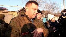Глава ДНР рассказал, какое иностранное оружие нашли ополченцы в аэропорту Донецка