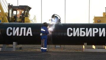 Газопровод Сила Сибири. Архивное фото