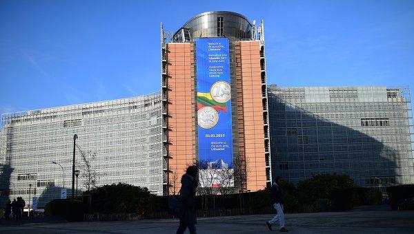Штаб-квартира Еврокомиссии в Брюсселе. Архивное фото.