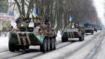 Украинские военные в районе Волновахи. Архивное фото