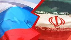 Отказ РФ от контракта с Ираном поможет перезагрузке с США - Макиенко