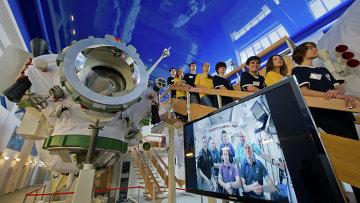 Открытие Космоцентра в Центре подготовки космонавтов. Архивное фото