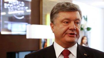 Президент Украины Петр Порошенко на международном экономическом форуме в Давосе. 21 января 2015. Архивное фото