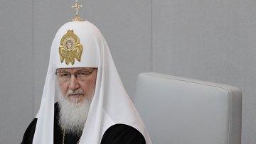 Выступление патриарха Кирилла в Госдуме РФ