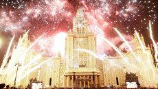 Архитектурное световое шоу Альфа-Шоу 4D на Воробьевых горах в Москве