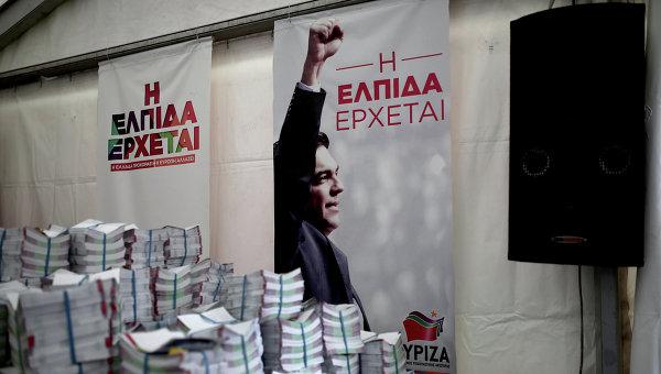 Агитация партии СИРИЗА перед парламентскими выборами в Греции