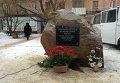 Памятник погибшим от обстрелов жителям. Горловка, Донецкая область