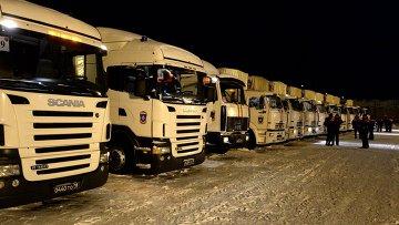 Отправка гуманитарной помощи для жителей Донецкой и Луганской областей. Архивное фото