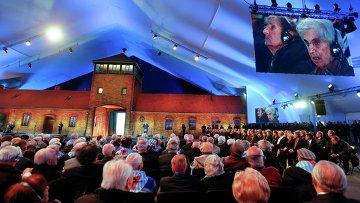 Торжественные мероприятия посвященные 70-й годовщине освобождения лагеря смерти Аушвиц-Биркенау