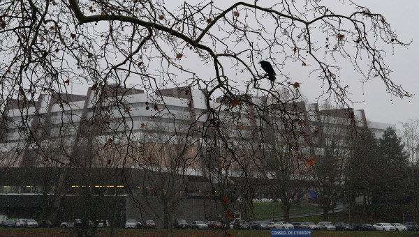 Дворец Европы в Страсбурге, где проходят заседания Парламентской ассамблеи Совета Европы (ПАСЕ)