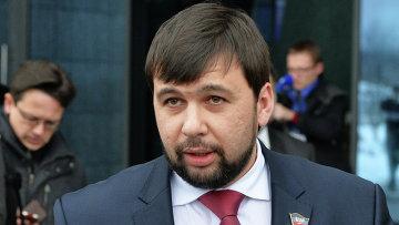 Представитель Донецкой народной республики Денис Пушилин, архивное фото