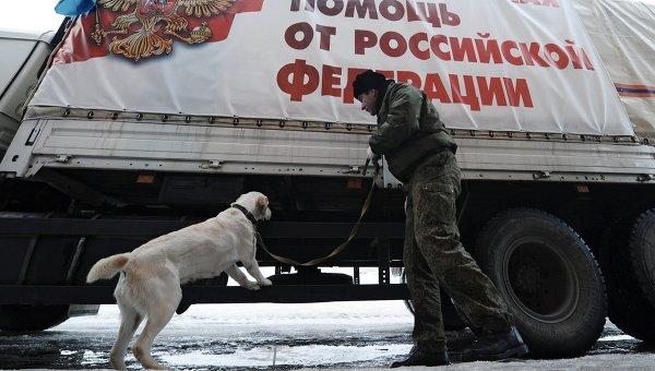 Гуманитарная помощь Донбассу. Архивное фото