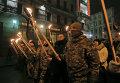 Украинские националисты во время факельного шествия в Киеве. Украина, 1 января 2015 год