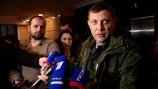 Глава ДНР Захарченко об условиях предстоящей в республике мобилизации