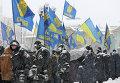 "Акция протеста представителей Партии ""Свобода"" в Киеве"