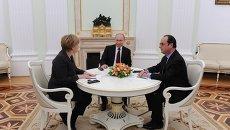 Президент России Владимир Путин, федеральный канцлер Германии Ангела Меркель и президент Франции Франсуа Олланд. Архивное фото