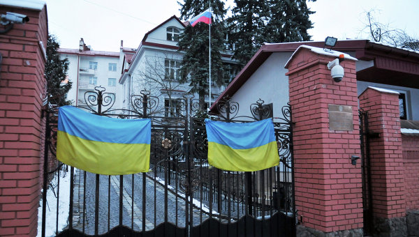 Здание генерального консульства Российской федерации во Львове. Архивное фото