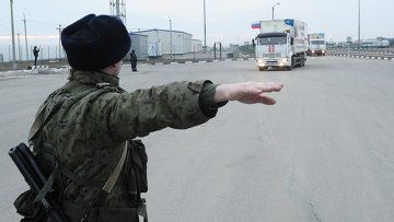 Прибытие тринадцатого гуманитарного конвоя на юго-восток Украины