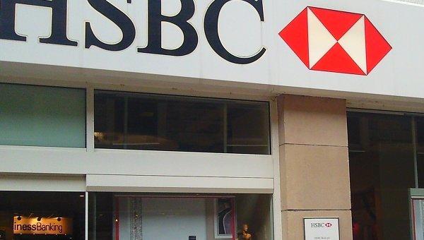Вывеска HSBC