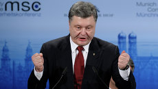 Президент Украины Порошенко выступает на Мюнхенской конференции. Архивное фото