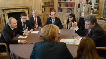 17 октября 2014. Во время встречи в нормандском формате на полях саммита форума Азия-Европа. Архивное фото