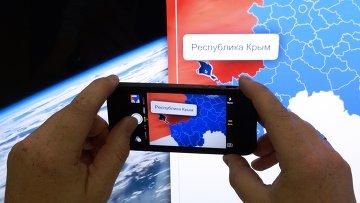 Крым на карте России на сайте Совета Федерации. Архивное фото